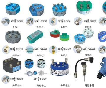 How to choose the suitable temperature transmitter?